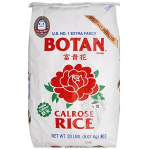BOTAN RICE 20LB