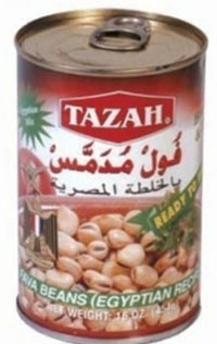 egyptian-recipe-fava-beans