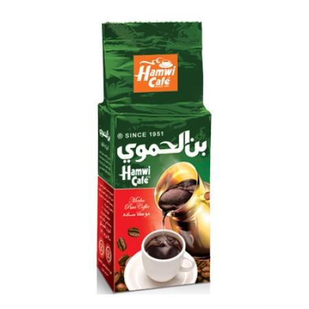 COFFEE HAMWI 200g