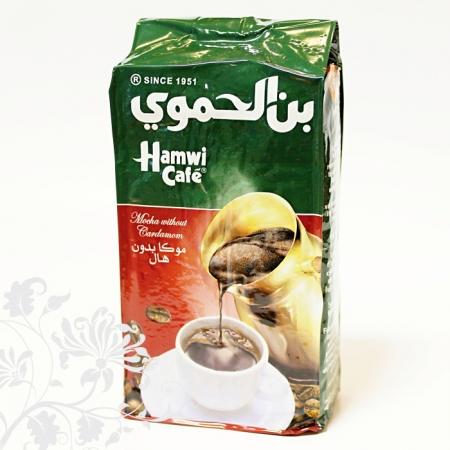 COFFEE HAMWI 500g