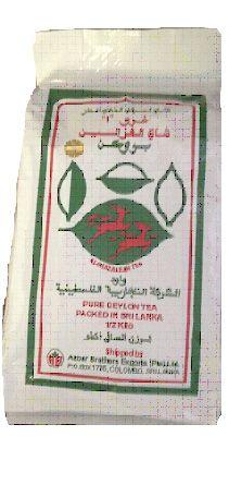 ALGHAZALEEN TEA JORDANIAN